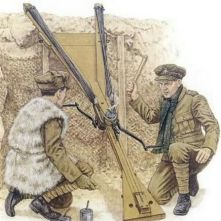 Leach Trench Catapult